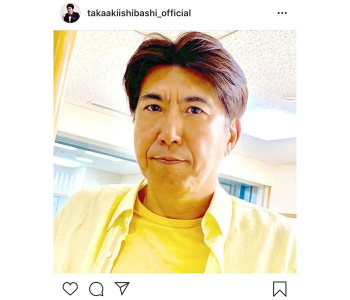 とんねるず・石橋貴明がインスタ開設!「友達作りのためにはじめました」