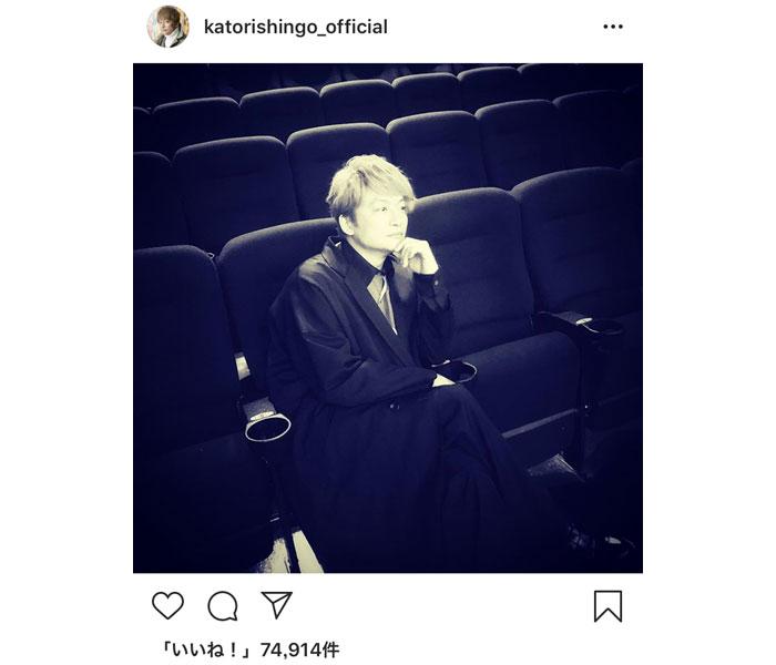 香取慎吾、映画館で画になる芸術的ショット公開!ファンから歓喜の声も殺到!
