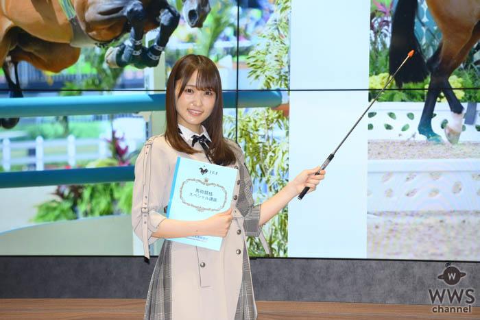 欅坂46・菅井友香が馬術のスペシャル講座を開講!「馬が大好きなアイドルとして魅力を伝えたい」