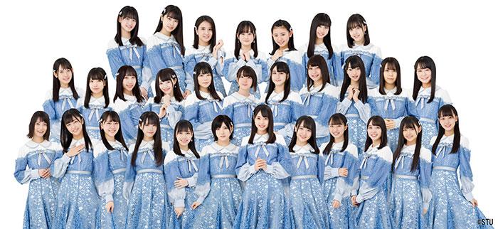 STU48、船上劇場「STU48号」から生配信で3rdシングル情報を公開!