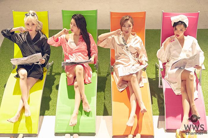 MAMAMOO、日本1stアルバム『4colors』から「涙そうそう」のLIVE映像を公開!