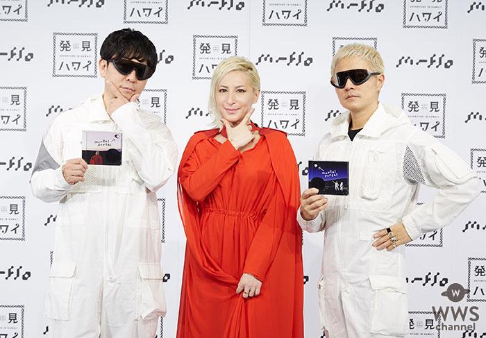 m-floが新曲ラブソング「EKTO」への思いと、20周年の活動を振り返る
