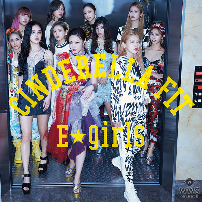 E-girls、新曲「シンデレラフィット」の圧巻のダンス映像をフル尺公開!