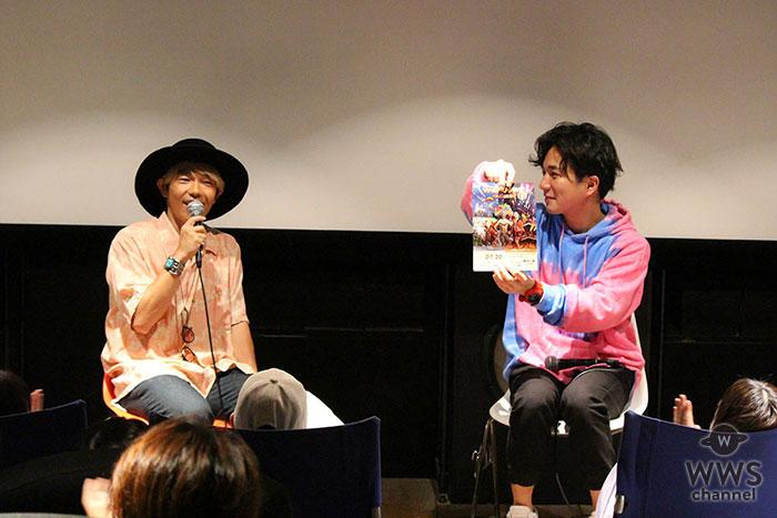 桜田通、主演映画「ラ」のアフタートークショーに Sonar Pocket eyeron が参加!