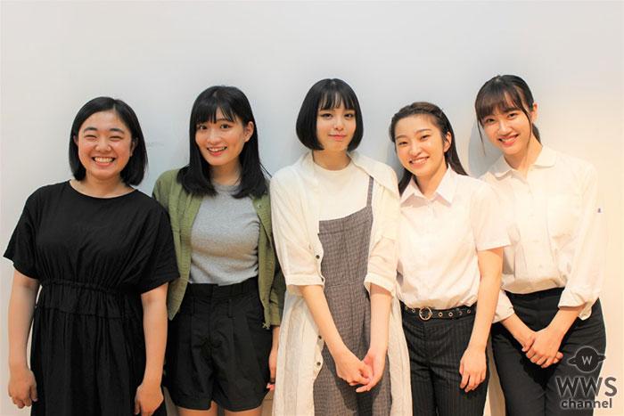 元ベイビーレイズJAPAN・渡邊璃生のチャット小説が朗読劇化!