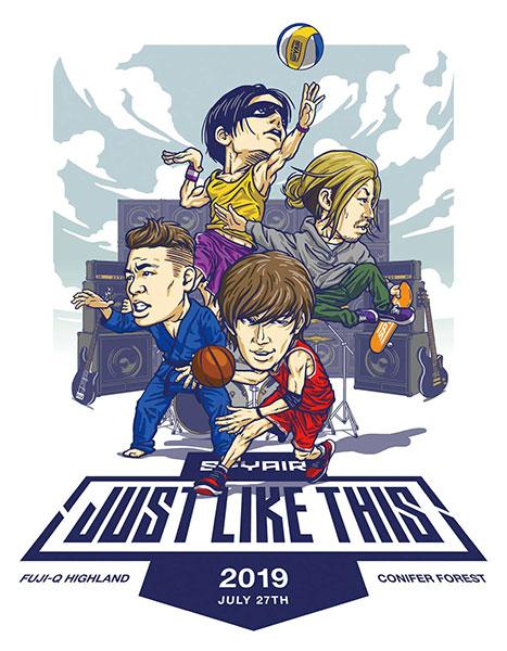 SPYAIR、夏の恒例単独ライブ『JUST LIKE THIS 2019』会場限定盤として発売決定!