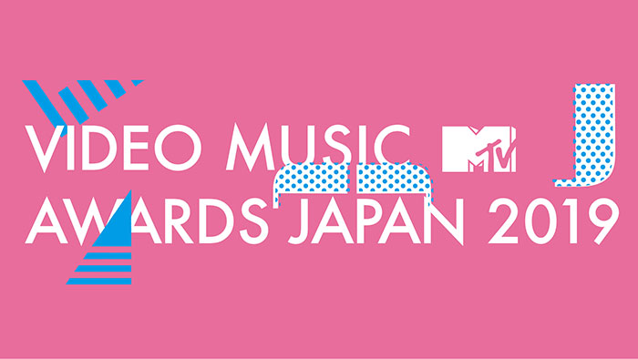 ミュージックビデオを表彰する音楽アワード「MTV VMAJ 2019」の開催が決定!