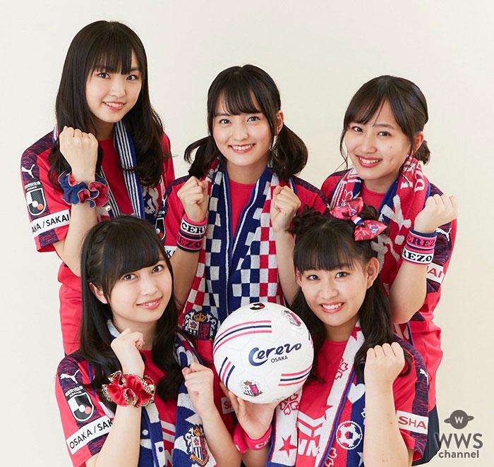 たこやきレインボー・彩木咲良がセレッソ大阪25周年記念 プロモーション動画に出演!