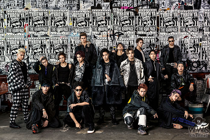 THE RAMPAGE、7月31日発売ニューシングルの全商品情報が解禁!新曲2曲の楽曲試聴がスタート!