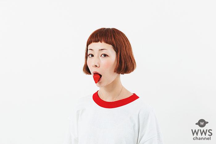 「木村カエラ デビュー15周年記念特集 ~いちご~」デビュー日の1日限定ライブとMV全曲をWOWOWで放送!