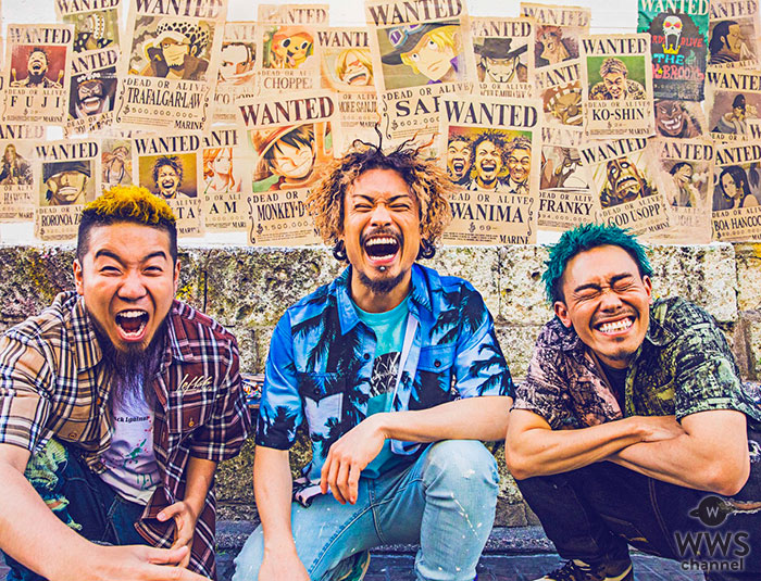 WANIMA、新曲「GONG」が劇場版『ONE PIECE STAMPEDE』主題歌に決定!