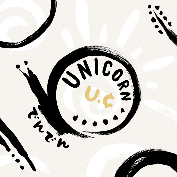 ユニコーン、映画「引っ越し大名!」主題歌「でんでん」を含む新曲の全貌が明らかに!
