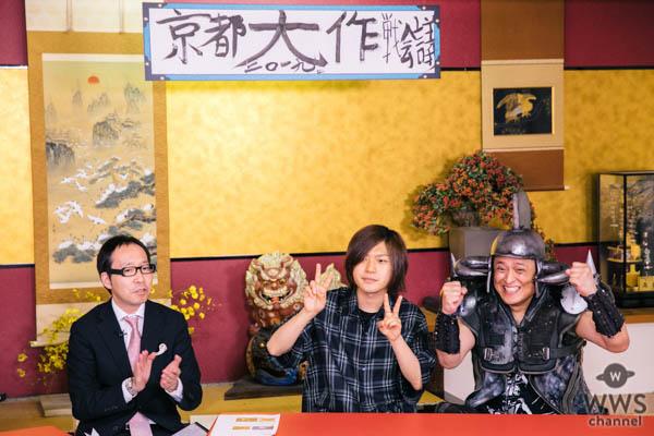 『京都大作戦2019』直前!10-FEET、こやまたくや(ヤバイTシャツ屋さん)、冠徹弥らが京都&宇治のおすすめスポットを語る!