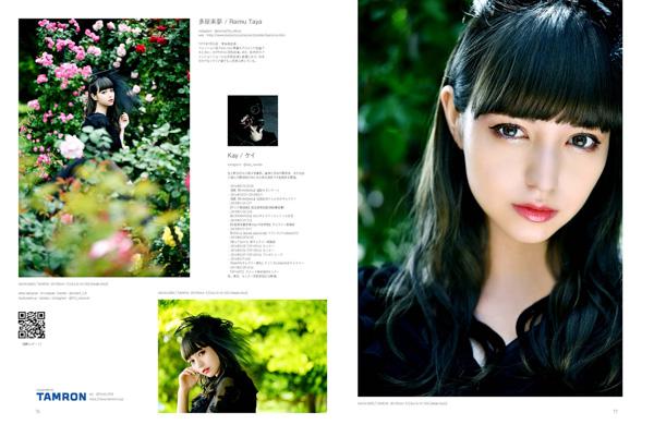 乃木坂46・岩本蓮加、ポートレイト専門誌「PASHA STYLE Vol.4」の表紙に!