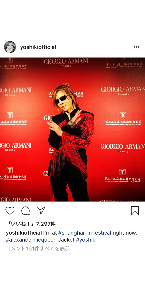 "X JAPAN YOSHIKIがマックイーンの""紅""ジャケットで上海国際映画祭に登場!"