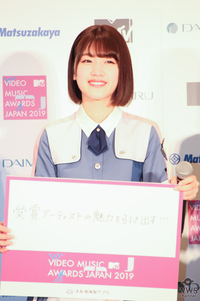 日向坂46が「MTV VIDEO MUSIC AWARDS JAPAN」のMCに決定!