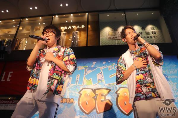 人気YouTuber・スカイピースが渋谷でサプライズライブ開催!スカイピース節全開の全3曲を披露!