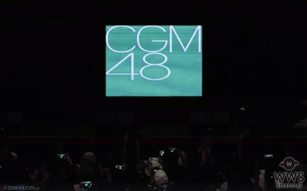 タイ・チェンマイにて新たな姉妹グループCGM48発表!