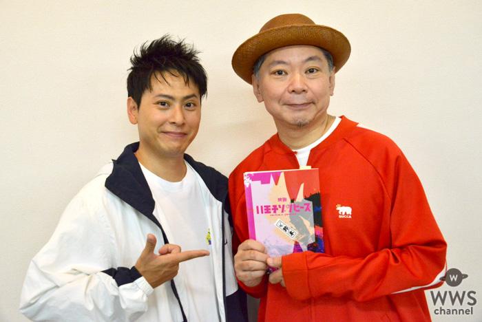 三代目JSB・山下健二郎が鈴木おさむと再タッグ!映画「八王子ゾンビーズ」がクランクイン!