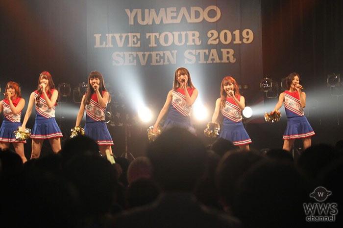 【ライブレポート】夢みるアドレセンス、ツアーのファイナル公演地となった渋谷・TSUTAYA O-EASTで、日本武道館に立ちたいと宣言!!