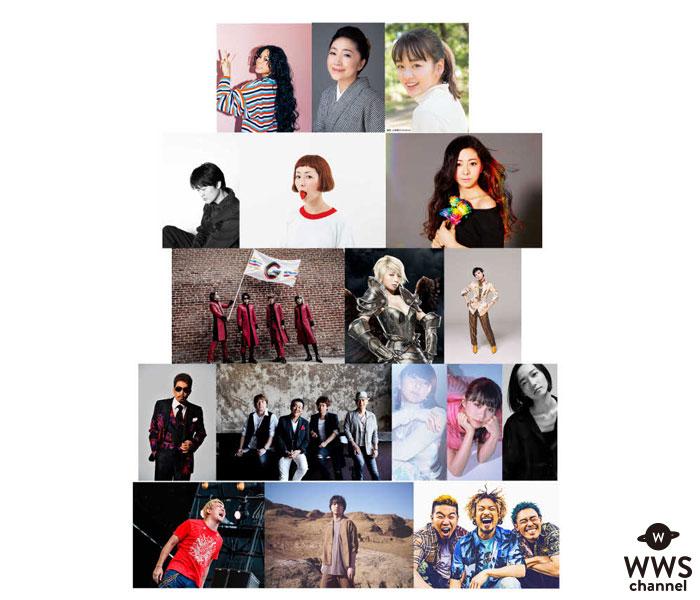 倉木麻衣、GLAY、Perfumeらの出演も決定!ISSAはB'z「ultra soul」をカヴァー!? TBS『音楽の日 2019』いよいよ来週放送!!