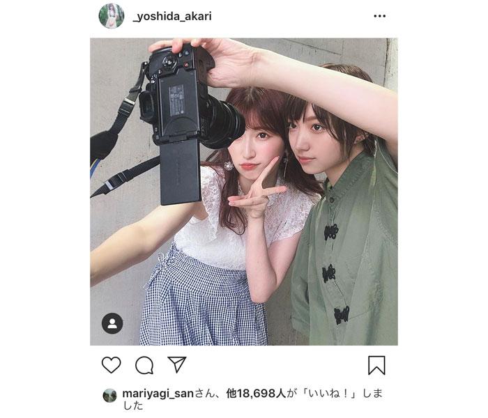 """NMB48吉田朱里&太田夢莉に""""りんりそ""""コンビが仲良く自撮り2ショット!"""