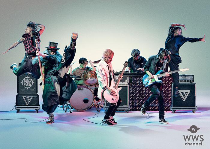 Dragon Ash、2年ぶりの新曲『Fly Over』が7/10より配信開始!