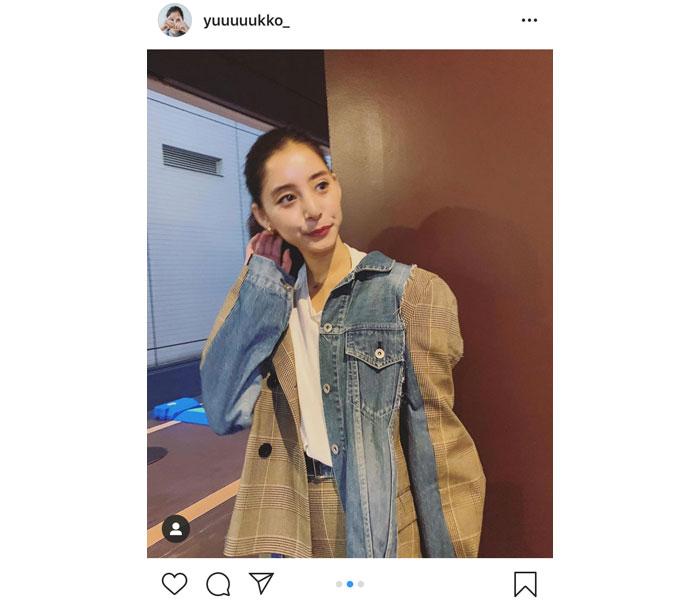 新木優子が私服ファッションを公開!ブランド「sacai」着こなしに「おしゃれ!とにかくオシャレ〜」