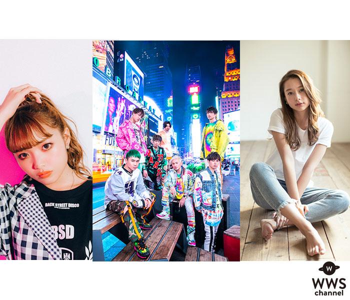 DA PUMP が5年ぶりに出演決定!「神戸コレクション 2019 AUTUMN/WINTER」9/8に開催
