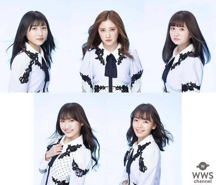 SKE48・北川綾巴、「最後にセンターを見せれて幸せ」最新曲『FRUSTRATION』各カップリング曲のセンターからコメント到着!