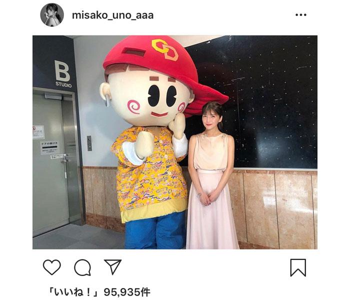 AAA・宇野実彩子『COUNT DOWN TV』にソロ出演!たくさんの祝福コメントが到着!