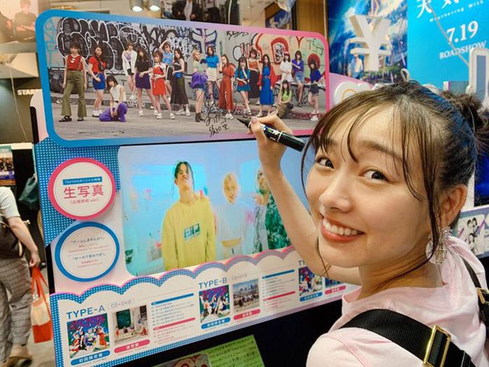 SKE48・須田亜香里似の女の子がSHIBUYA TSUTAYAで新曲購入!?「一枚でも多く皆に行き渡ってほしい」