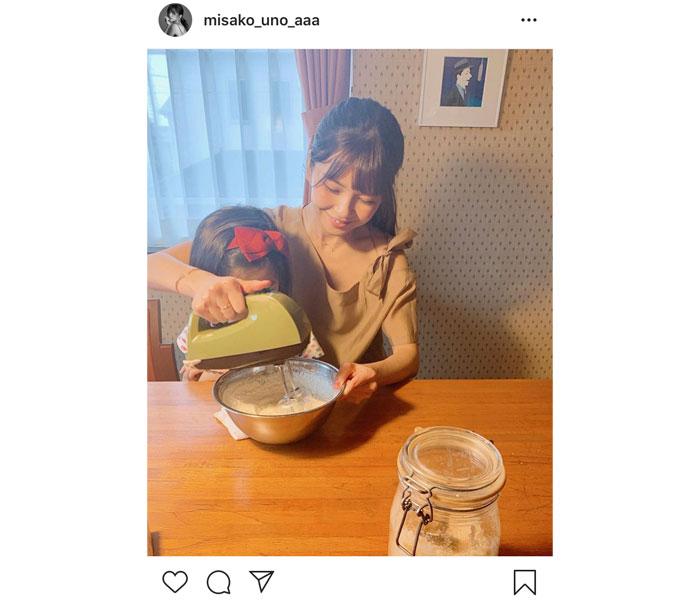 AAA・宇野実彩子、実家で姪っ子に癒される!「宇野ちゃんいいお母さんになりそう」とファンの声も