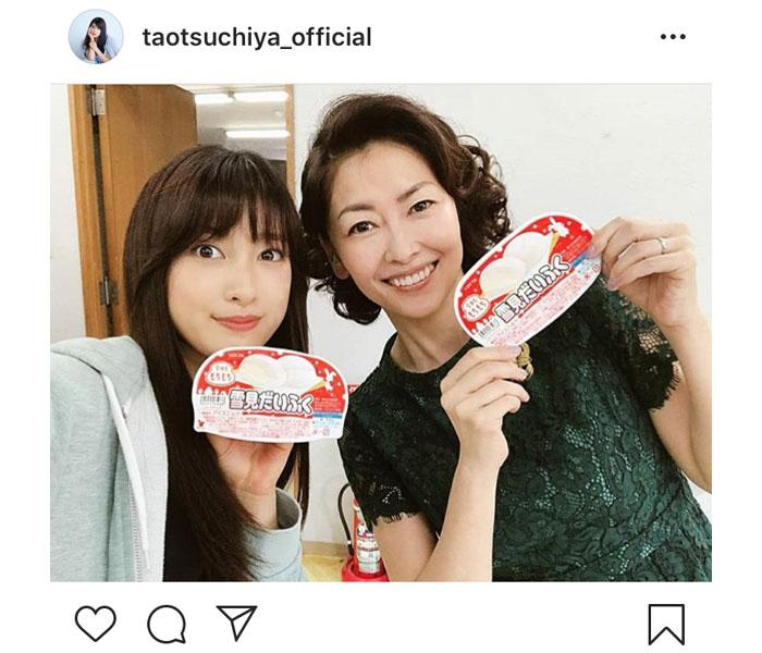 土屋太鳳、中山美穂との「雪見だいふく」イメージガール共演に大反響!