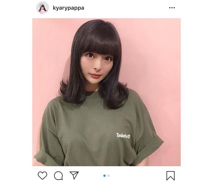 きゃりーぱみゅぱみゅ、新たな髪色を披露!「世界一美しい」と絶賛の声!!