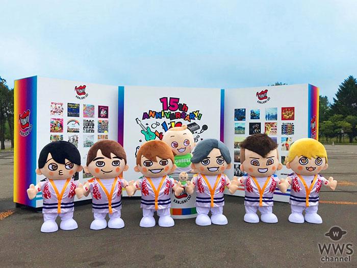 関ジャニ∞、全国5大ドームツアー「十五祭」スタート!