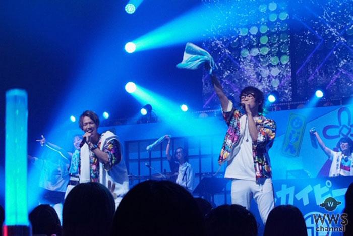 スカイピース、初の全国ホールツアー初日から完全燃焼で会場を魅了!!