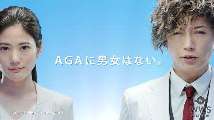 GACKT出演のAGAスキンクリニックのCM第3弾が7月4日(木)から放送開始!