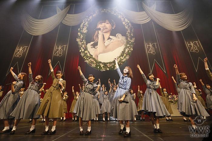 HKT48、九州ツアーを地元・福岡よりスタート!