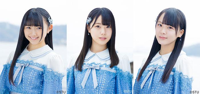 STU48、大阪でラジオ公開収録イベント決定!