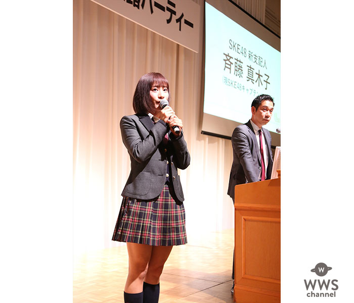 SKE48、新支配人に「斉藤真木子」が就任!