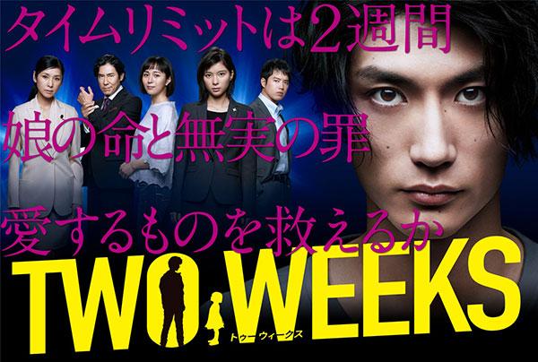 04 Limited Sazabys、新曲「Montage」が新火9ドラマ『TWO WEEKS』オープニング曲に決定!