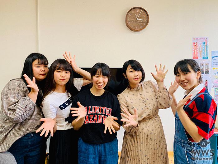 山口県の高校生のクラウドファウンディングで、吉田凜音単独ライブを企画!