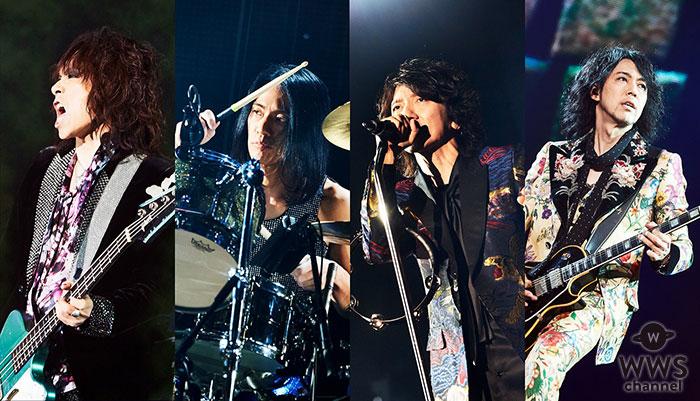 THE YELLOW MONKEY、17年ぶりとなった2017年東京ドーム公演待望のBlu-ray/DVD化決定!