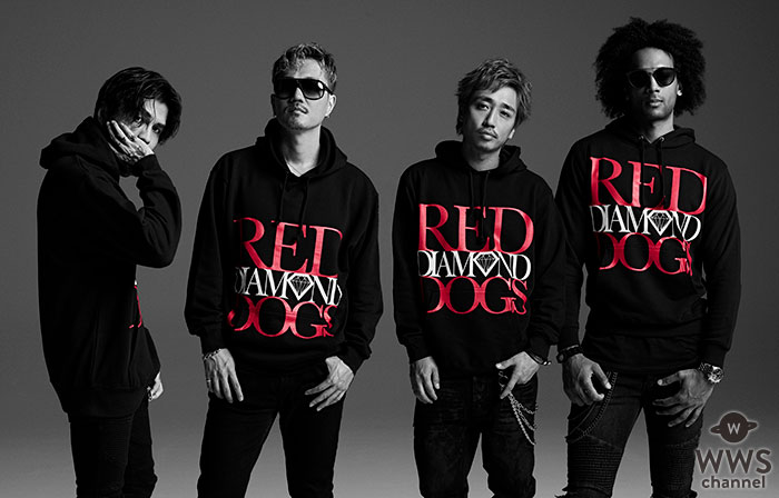 EXILE ATSUSHI率いる4人組バンドRED DIAMOND DOGS、新作「GOOD VIBES」のリリースが決定!