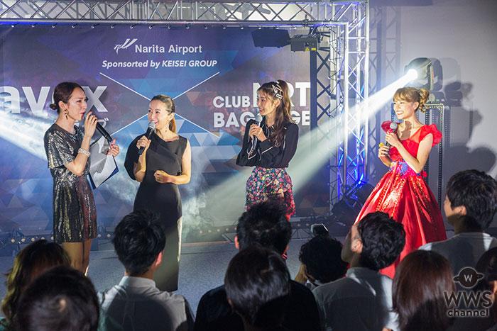 鈴木亜美、加治ひとみ、Miracle Vell Magicら エイベックスアーティストが成田空港で スペシャルライブ開催!