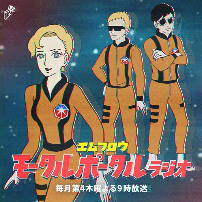 m-floが7月31日にアニメ「ブラッククローバー」エンディング曲「against all gods」を配信リリース!スペシャルムービーも公開!