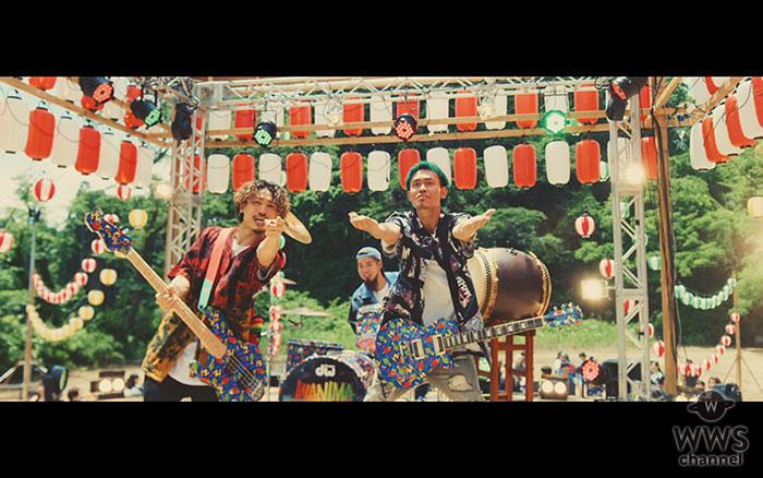WANIMA 、5thシングル「Summer Trap!!」から「夏のどこかへ」のMUSIC VIDEO開催!