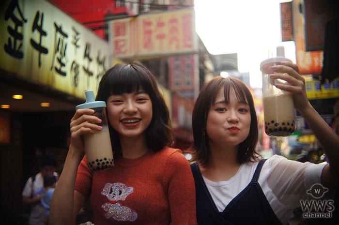 「大原櫻子、ヤオアイニンに会いに行く。in台湾」の無料配信が決定!