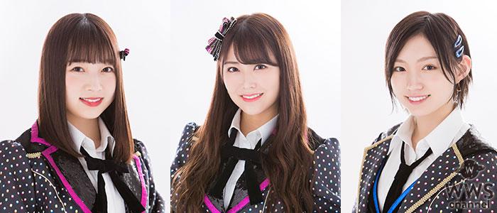NMB48、21stシングル発売決定!センターには白間美瑠!東由樹、大田莉央奈が初選抜入り!!